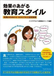 kyouikuhonbook