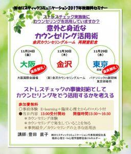 2017-9-6_12-50-57_No-00